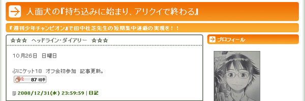 Mochikomi_arikui